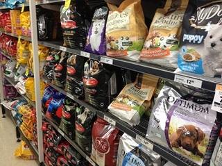 Pet food dry au (5).JPG