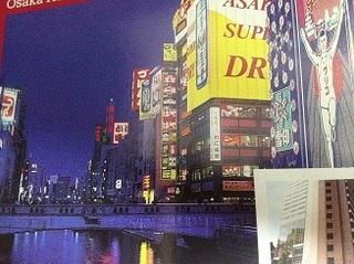 travel Japan (10).jpg