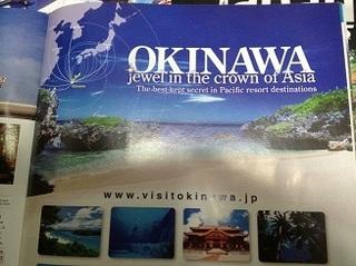 travel Japan (5).jpg