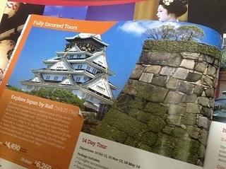 travel Japan (6).jpg