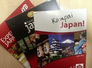 travel Japan (8).jpg