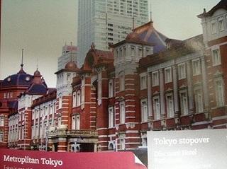 travel Japan (9).jpg