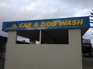 Dog wash (1).JPG