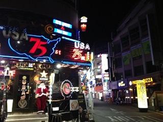 Korea (1).JPG