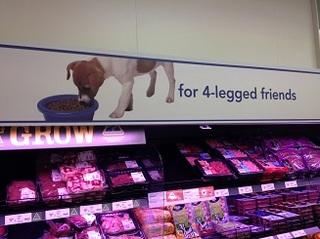 Pet meat aus (2).JPG