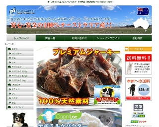 new web .jpg