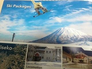 travel Japan (3).jpg